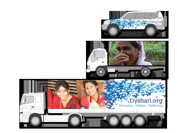 Dyshari Vehicles